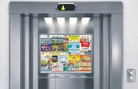 Реклама на информационных стендах в Мещанском