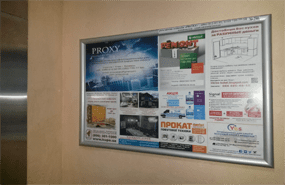 Реклама на информационных стендах в Лосиноостровском районе