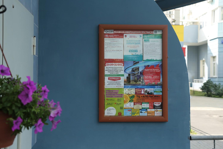 Размещение рекламы в лифтах в Реутове